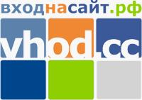 ВКонтакте - это Что такое ВКонтакте?