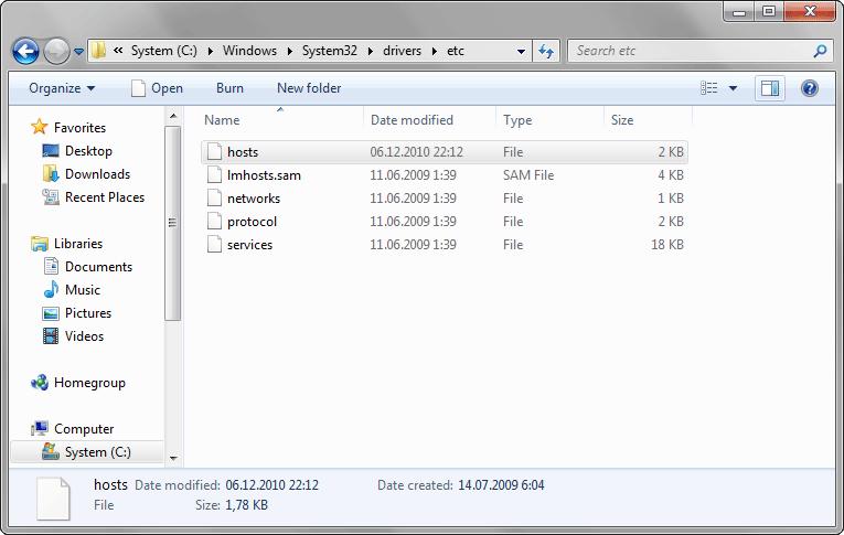 Где найти файл hosts