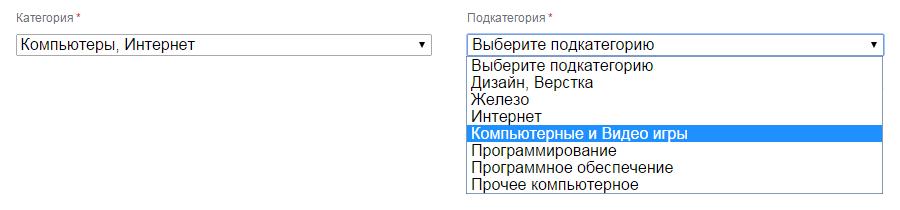 Ответы Майл.ру: выбор подкатегории вопроса