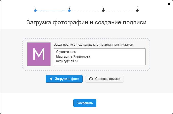 Читы вконтакте - Бесплатные читы