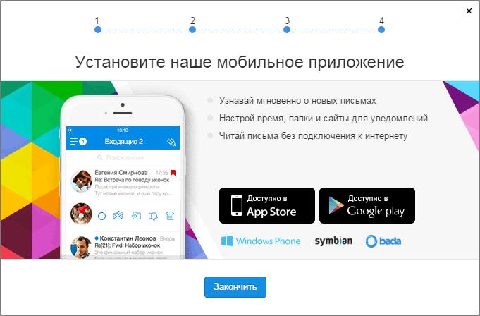 знакомства тольятти мобильная версия