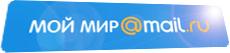 Мой Мир: логотип сайта