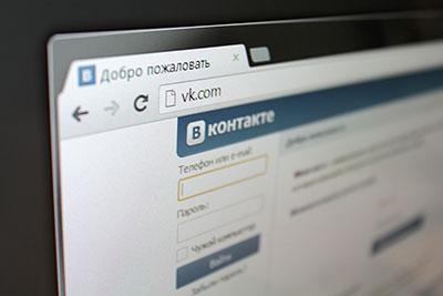 ВКонтакте — страница входа