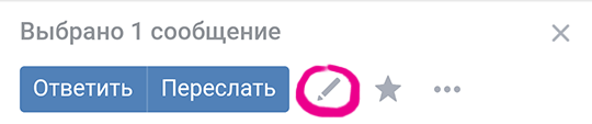 Кнопка редактирования в мобильной версии ВК