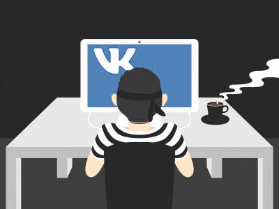Взломали страницу ВКонтакте. Использовано изображение с сайта FreeDigitalPhotos.net